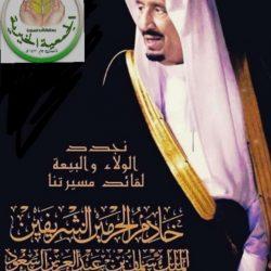 زيارة الشيخ مشيط بن صالح المشيطي للجمعيه
