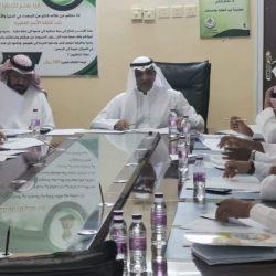 مجلس إدارة جمعية البر الخيرية بأحد المسارحة يعقد اجتماعه الثاني