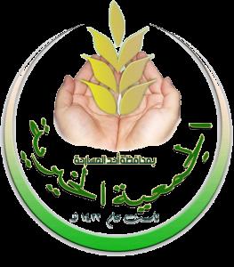 بالأرقام جمعية بر المسارحة توضح ماتم صرفه وتوزيعه إلى تاريخ ٢١ من رمضان للعام ١٤٤١
