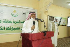 جمعية البر الخيرية بأحد المسارحة تعقد اجتماع الجمعية العمومية