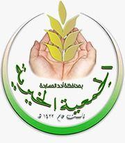 توزيع أجهزة كهربائية وسداد فواتير كهرباء لمستفيدي جمعية البر الخيرية بأحد المسارحة