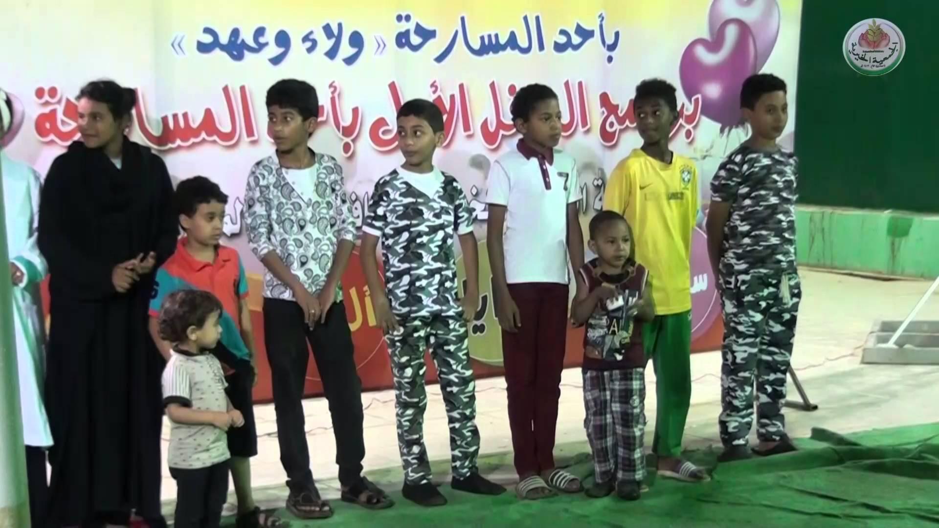 بالفيديو .. برنامج الطفل اليتيم الأول بالمهرجان الترفيهي بأحد المسارحة ولاء وعهد